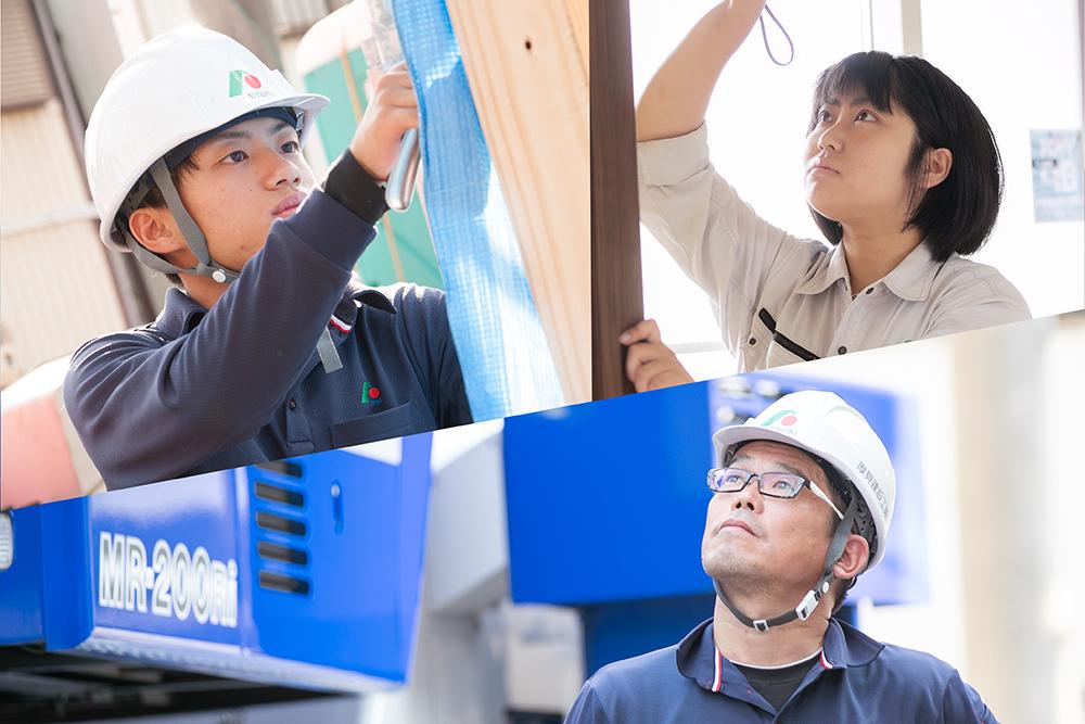 厚見建設のチームワーク