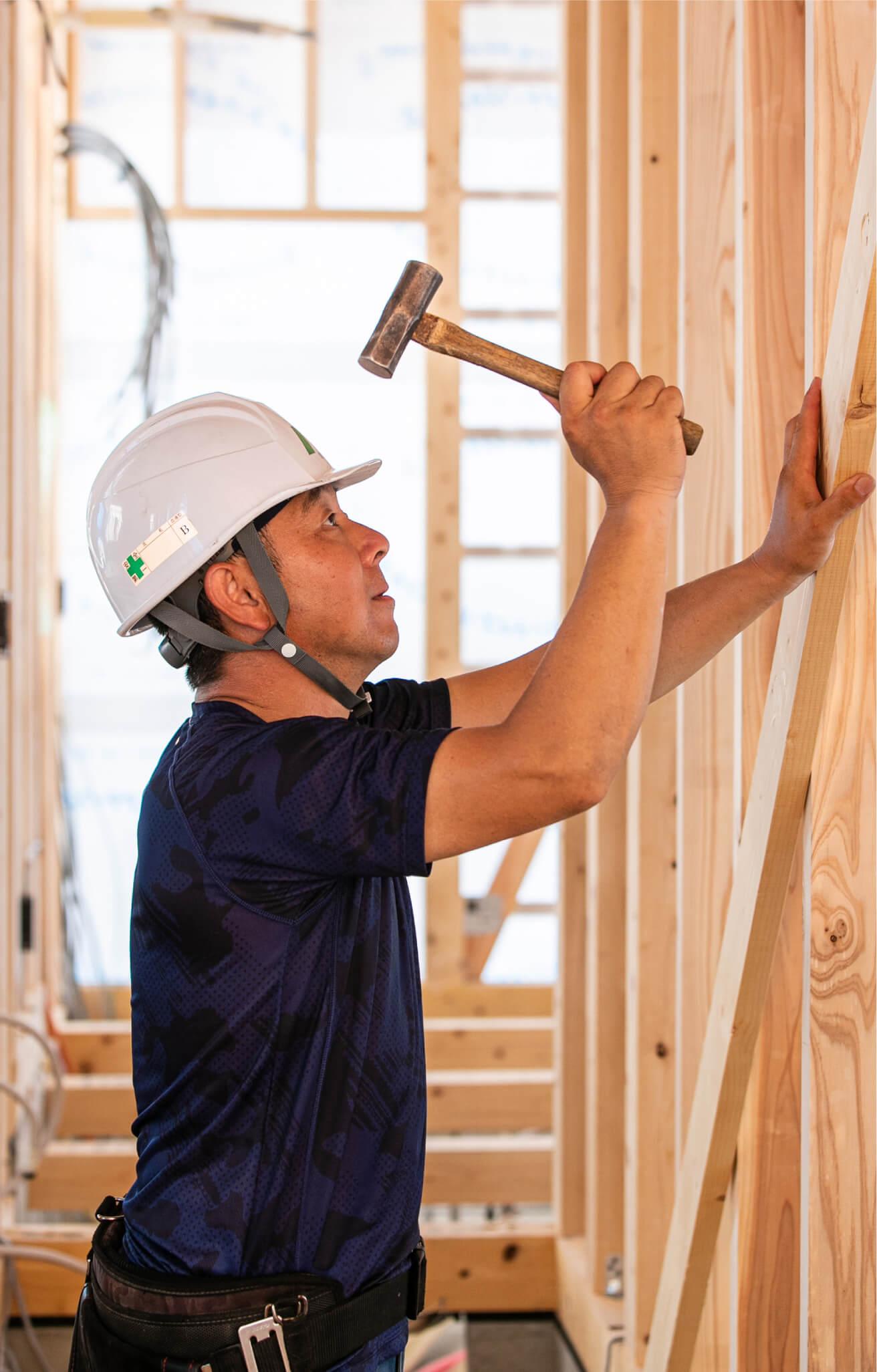 厚見建設の「家づくり」
