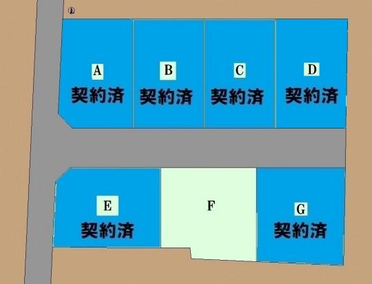 領下【建築条件付】 F号地